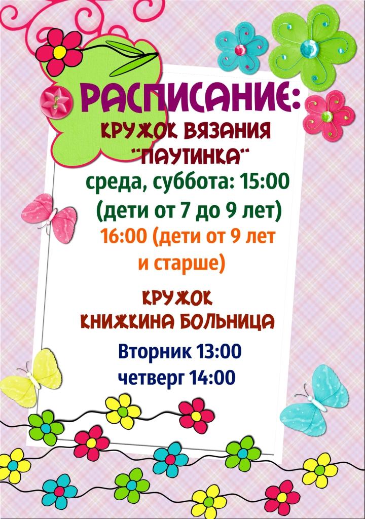 ramka_23111